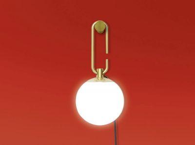 Lampada HN   Artemide